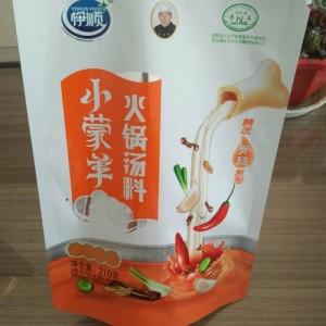 河北省衡水市坤阳塑业可以生产食品包装袋 依顺火锅蘸料清汤袋