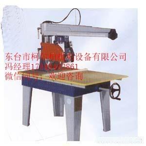 新款 江苏 龙门锯 木工带锯机械设备供应 一件起批