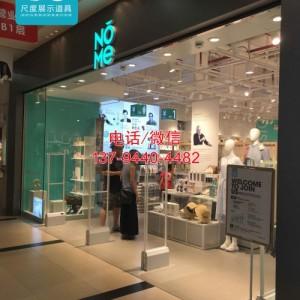 武汉货架厂2019年新款诺米家居服装道具百货饰品店
