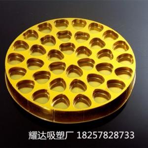 巧克力pvc包装盒 浙江厂家直销80颗巧克力礼品盒吸塑包装托