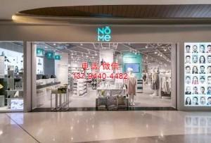 深圳诺米货架道具服装百货饰品伶俐货架