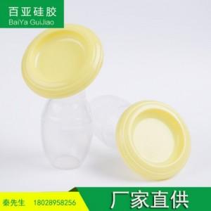 �S家生�a孕�D全硅�z吸奶器 手�游�奶器母乳�D奶器月子用品