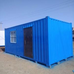 包头市兴飞创彩钢移动集装箱房屋生产厂家包头彩钢集装箱