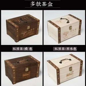茶叶木盒 礼品盒 茶叶木箱 厂货直供