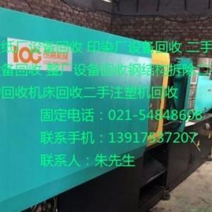 汽车配件厂设备回收生产流水线回收上海整厂废旧设备回收