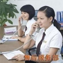 南京鼓楼区格力空特约维修服务站上海路格力空调售后维修