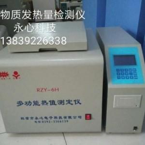 长期供应青海西宁锅炉燃火油料燃料油发热量的自动检测仪器