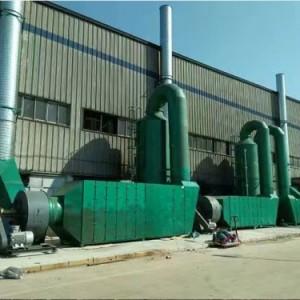 东莞塑料废气处理工程升级改造 有机废气净化环保设备定制生产
