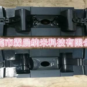 深圳汽车仪表台模具金属陶瓷涂层模具配件加硬耐磨涂层