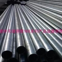 精品Q345B无缝管 方管 镀锌钢管 螺旋管