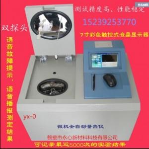 山西柳林煤炭大卡化验分析仪器