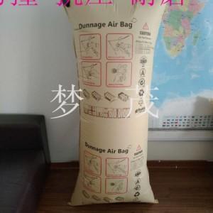 上海梦茂集装箱充气袋 牛皮纸袋货柜防震气囊 60×100c