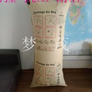 上海直销集装箱充气袋50×100cm防撞袋 缓冲气囊 空气袋