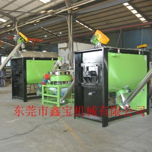 义乌两吨PPT搅拌机 大型塑料搅拌机 加热卧式搅拌机生产厂家