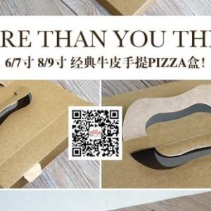 广州茶叶纸盒克数,销售广州纸盒,批发广州茶叶礼品盒