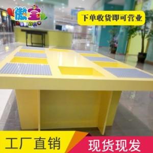 太空沙桌积木桌手工桌串珠玩具桌烤漆儿童乐园手工体验馆
