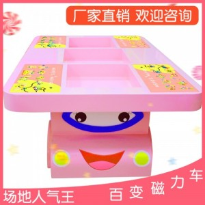 乐高积木桌玩具游戏桌串珠磁力片儿童游乐手工乐园体验馆定制
