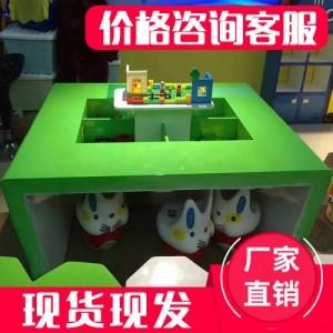积木桌游戏手工玩具桌串珠幼儿园早教中心儿童手工体验馆定制