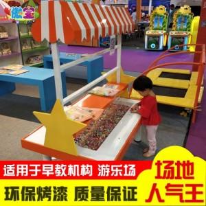 串珠桌子屋拼豆水雾珠太空沙积木游戏玩具桌儿童益智室内手工乐园