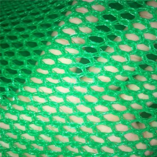 柔性防风抑尘网编织网 环保阻燃绿色 煤矿防护网防尘网价格低