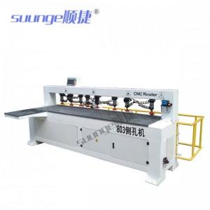 全自动打孔机板式家具木工机械红外线激光数控家具橱柜木工侧孔机