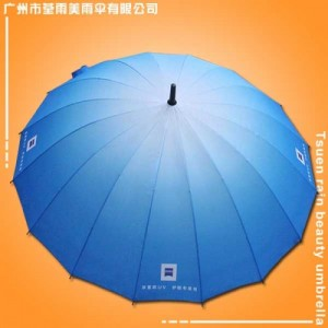 雨伞厂家定制-16K双重防UV直杆雨伞 直杆雨伞厂 制伞