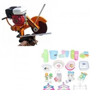 供兰州切割器材和甘肃塑料制品