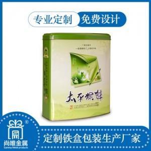 江苏茶叶铁盒定做-南京茶叶铁罐厂家-安徽尚唯金属
