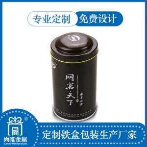 芜湖茶叶铁盒-蚌埠茶叶罐定做厂家-安徽尚唯金属