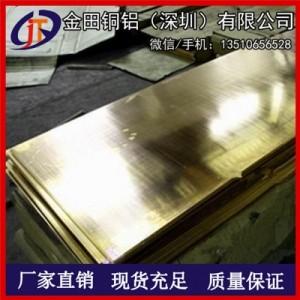 H62铜板专业生产 金属加工材料 H68黄铜板工业装饰 批发