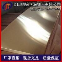 销售高精H62光亮铜板 H68硬态黄铜板 C2600耐磨铜板