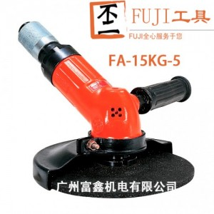 日本富士气动工具 FA-150KG-5 气动角向打磨机
