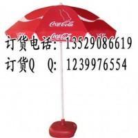 供应精品广告雨伞太阳伞广告帐篷定做昆明太阳伞厂家