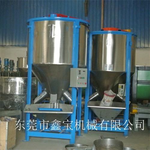 福州塑料拌料机 立式拌料机 加热U型拌料桶生产厂家