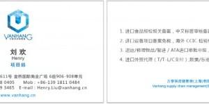 上海进口空分设备报关行上海精密仪器报关公司