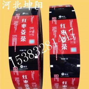 河北坤阳红糖内包装卷膜茶叶铝塑复合膜