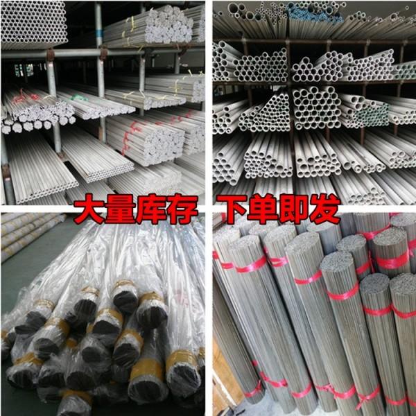304不锈钢无缝工业管 316不锈钢空心管 表面雾面 可切割