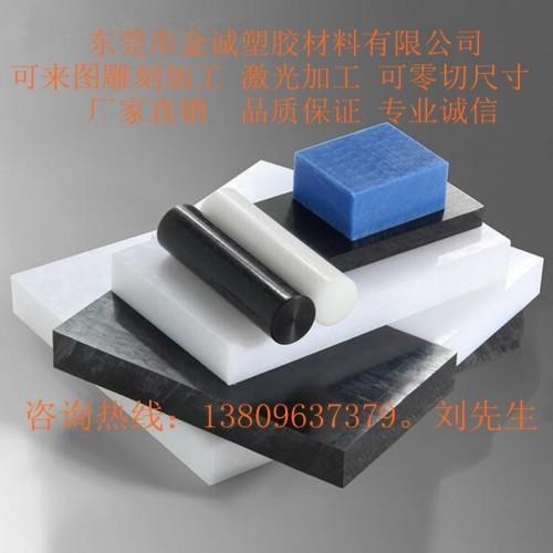 塑鋼棒 奪鋼棒 防靜電POM棒 高硬度POM棒