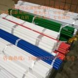進口POM板材 黑色 白色 彩色塑料實心棒 板 6-120m