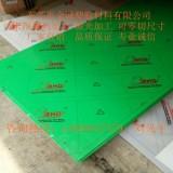 綠色食品級HDPE板 高分子聚乙烯PE板 綠色 黃色 白色