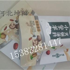 坤阳加工定制水煮鱼调料包装袋奶茶粉手提塑料复合袋