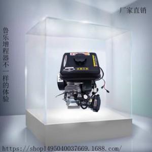山东鲁乐力能电动轿车专用汽油发电机增程器电动车配件优惠促销
