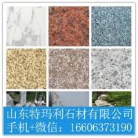 山东汉白玉板材-汉白玉板材生产厂家