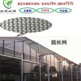 溫室大棚百結網 種植農用圓絲網 遮陽網 超長使用壽命廠家直銷
