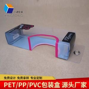 东莞胶盒厂家定制PVC包装盒 印刷吸塑盒 透明饰品pet包装