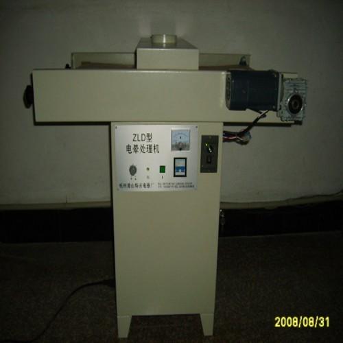 自立牌ZLD-500型單張料電暈處理機