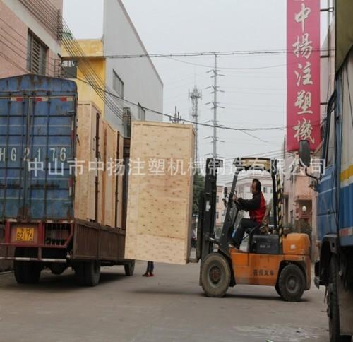 深圳中扬ZY200ST立式注塑机稳定速度快立式注塑机十大品牌