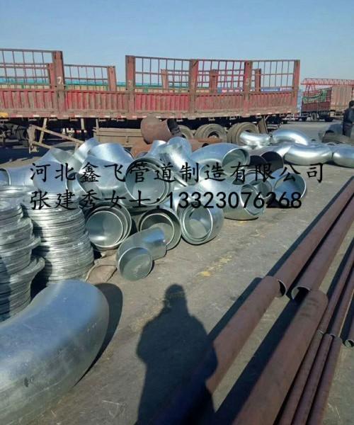辽宁304不锈钢无缝弯头生产厂家批发价格