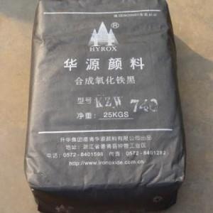 厂家直销 华源颜料 无机颜料 氧化铁黑330
