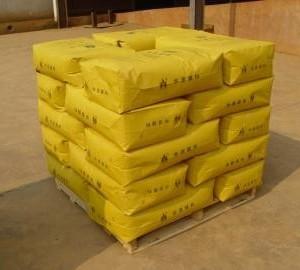 厂家直销 华源颜料 无机颜料 氧化铁黄N0313